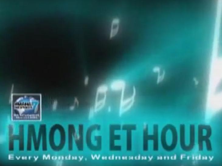 hmong-et