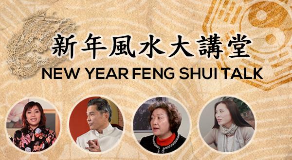 FengShui.WebSlider660x330