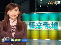 Weekly News Review of Taiwan PP