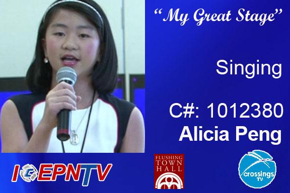 Alicia-Peng-1012380