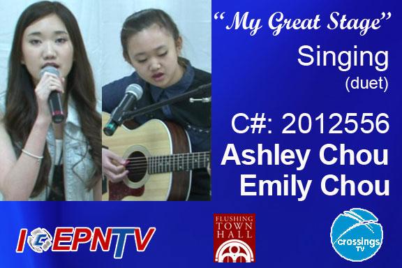 Ashely-and-Emily-Chou-2012556