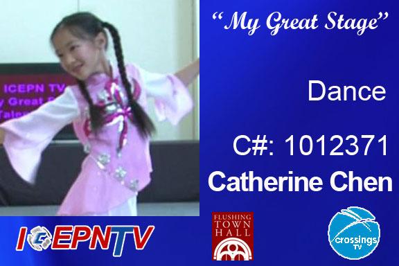 Catherine-Chen-1012371