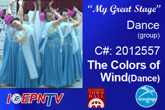 Colors-of-Wind-Dance-2012557