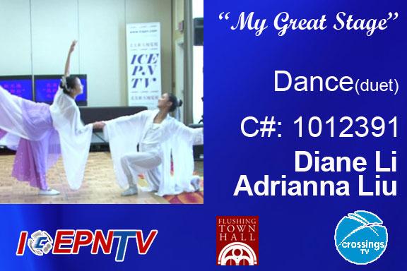 Diane--Adriana--1012391