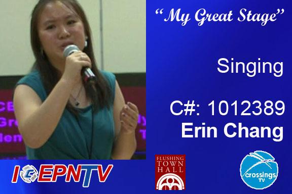 Erin-Chang-1012389