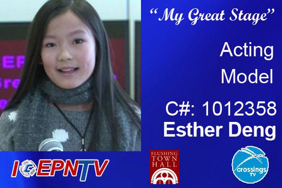 Esther-Deng-1012358