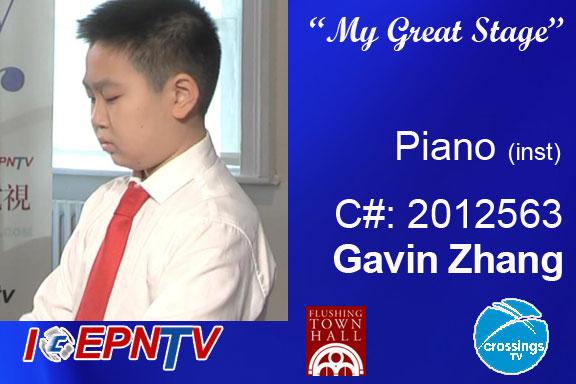 Gavin-Zhang-2012563