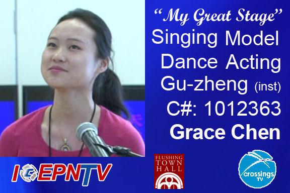 Grace-Chen-1012363