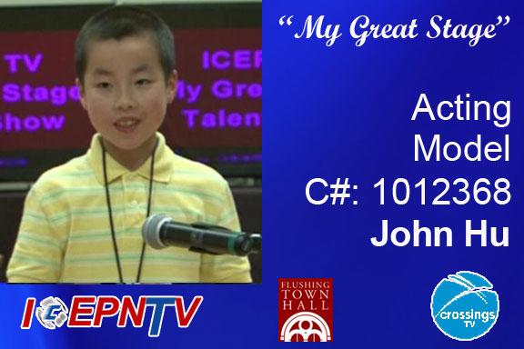 John-Hu-1012368