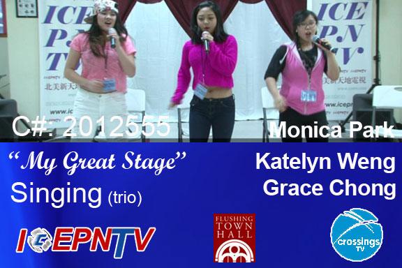 K-G-M-Trio-2012555