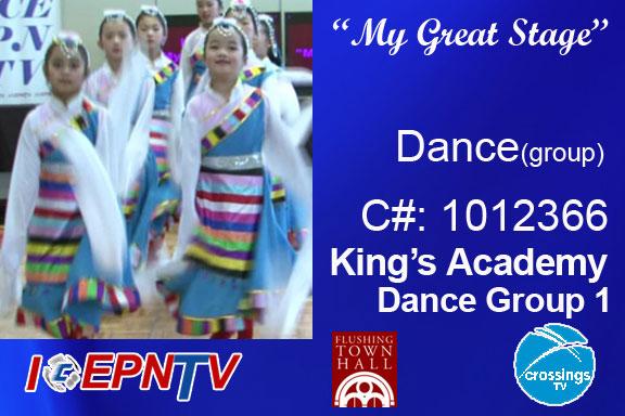 King-Dance-01-1012366