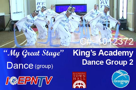 King-Dance-02-1012372