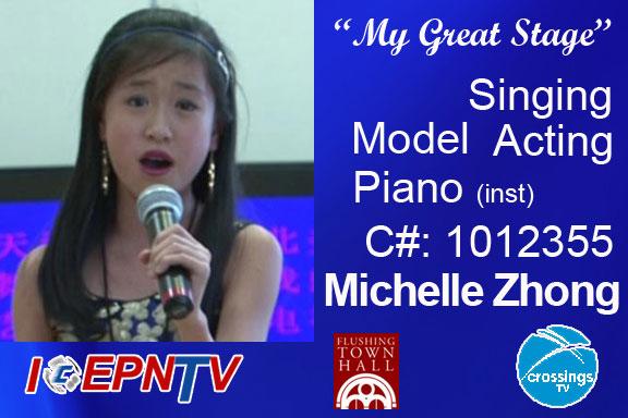 Michelle-Zhong-1012355