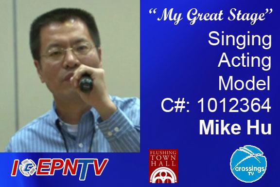 Mike-Hu-1012364