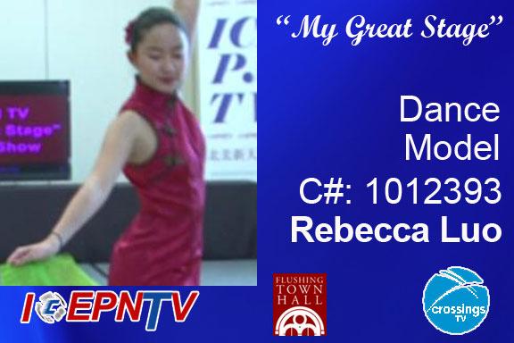 Rebecca-Luo-1012393