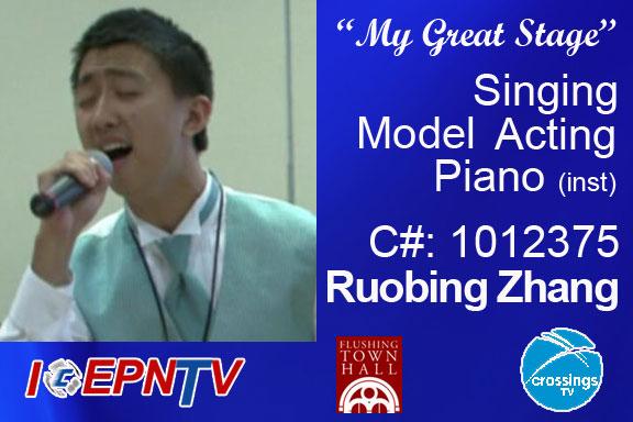 Ruobing-Zhang-1012375