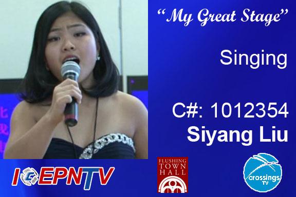 Siyang-Liu-1012354