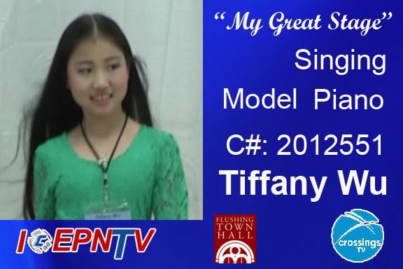 Tiffany-Wu-2012551