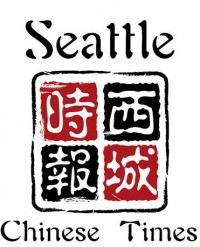 seattle-chinese-times-seattle-wa