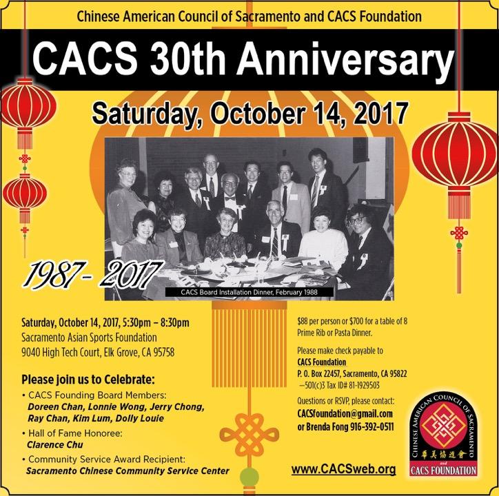 CACS_GMC2017flyer
