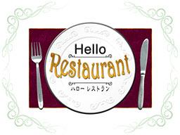 hellores_logo