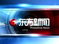 Shanghai News PP