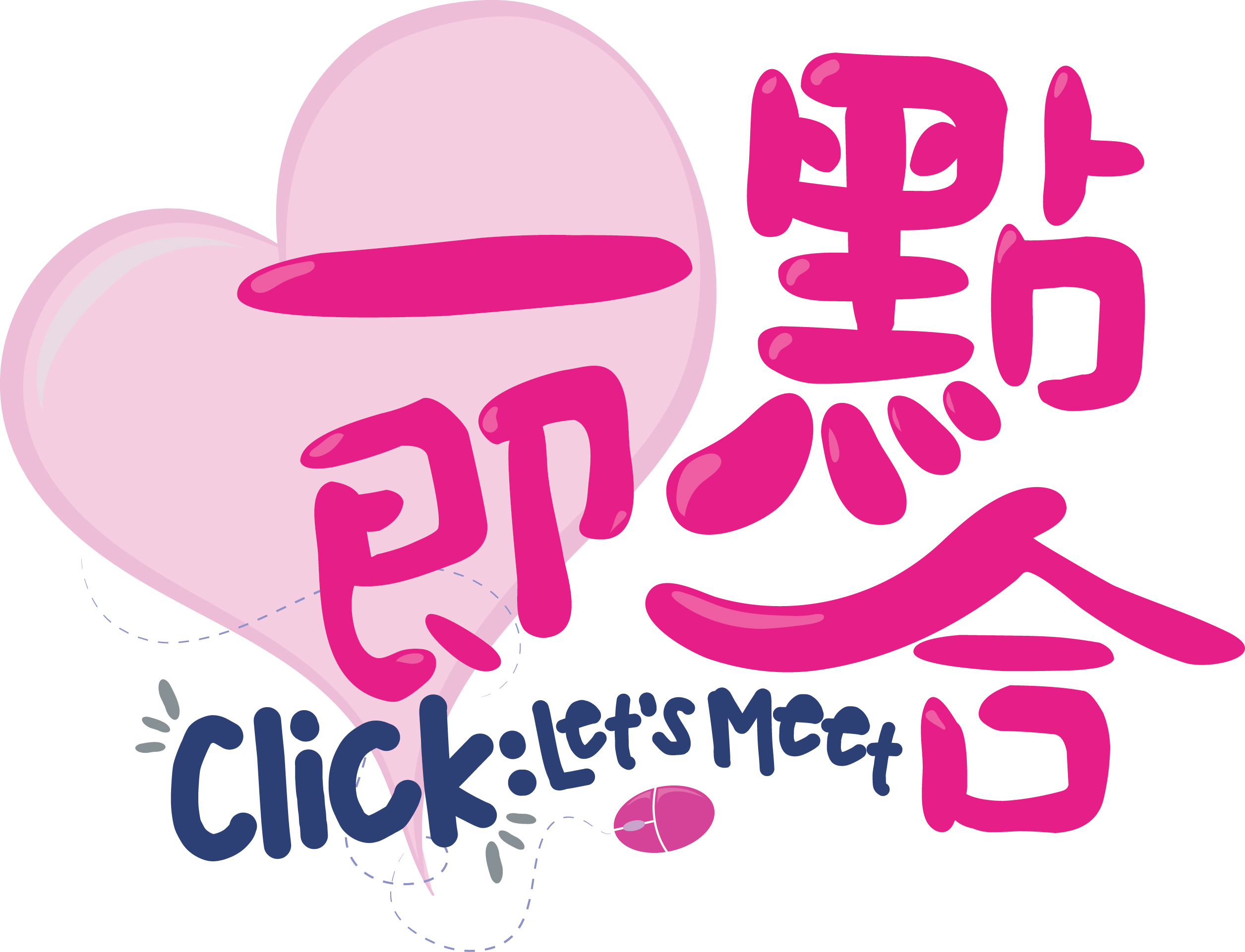 ClickLet'sMeetLogo